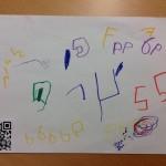 QR-kod för dokumentation om vad en teckning föreställer